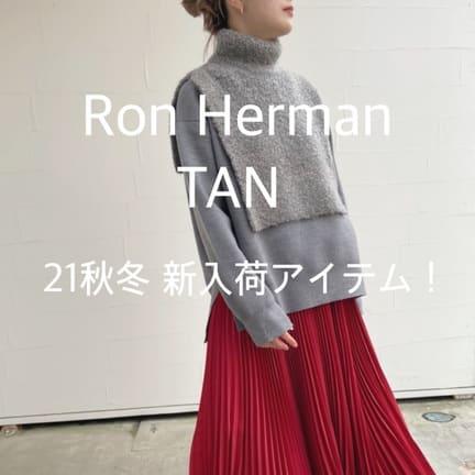 【RonHerman,TAN】新入荷アイテムご紹介!
