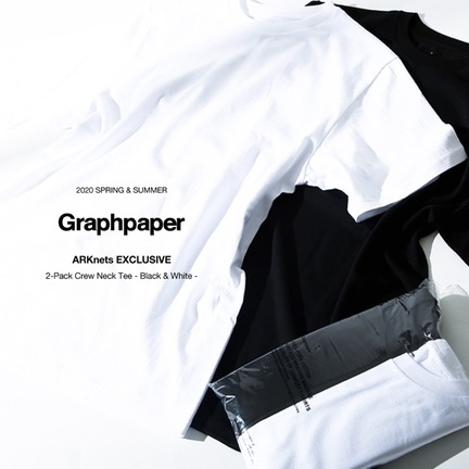 【Graphpaper】ありそうでなかった別注