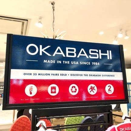 """新ブランド """"OKABASHI"""" ってなんぞや。"""