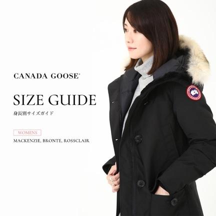 気になるサイズ、丸わかり。 「CANADA  GOOSE」【レディースモデル】