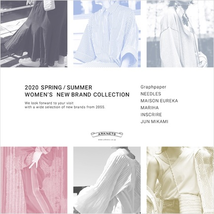 20SS NEW BRAND COLLECTION