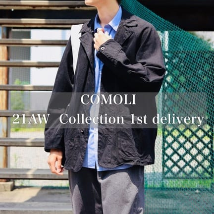【COMOLI(コモリ)】21AW 1st Delivery