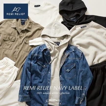 【REMI RELIEF NAVY LABEL】新しいブランド始まります。