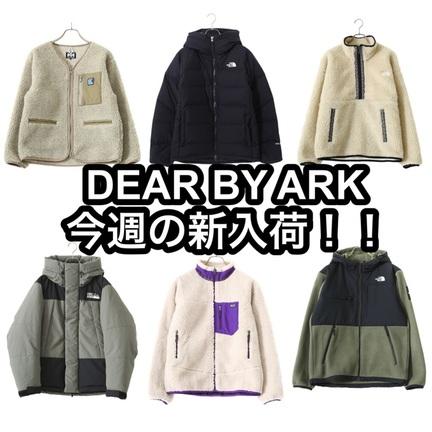DEAR BY ARK新入荷情報!!