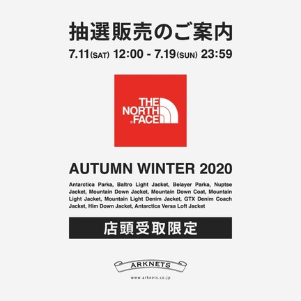 THE NORTH FACE 2020AW 抽選販売のご案内!