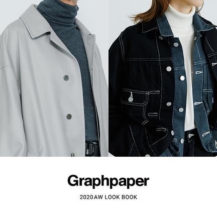 20AW Graphpaperルック公開!