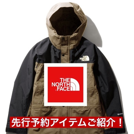 20AW THE NORTH FACE 先行予約!