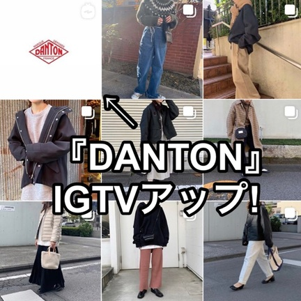 DANTON IGTVアップ!!