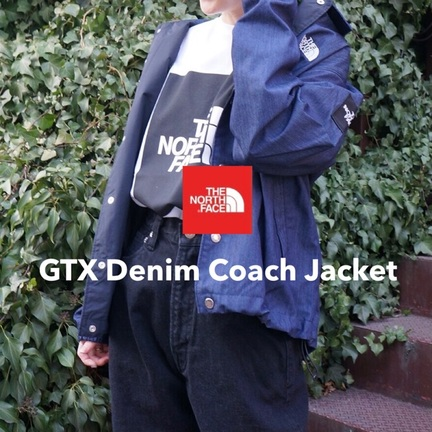 GTX Denim Coach Jacket!!