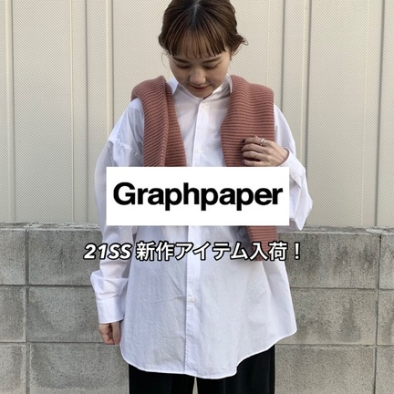 21SS Graphpaper入荷!!