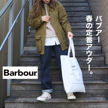 春の定番アウター『Barbour』!