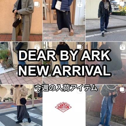 DEAR BY ARK 今週の新入荷!!
