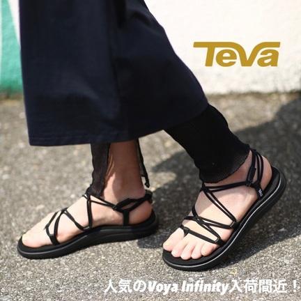 人気のTeva『Voya Infinity』が入荷間近です!