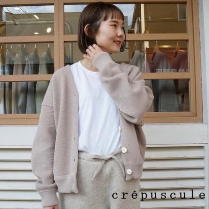 肌寒い日は「crepuscule」!!