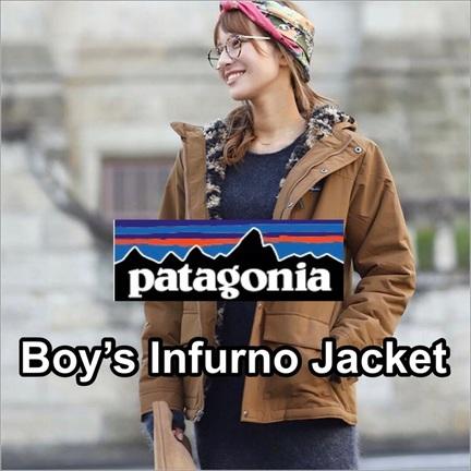 patagonia-Boy's Infurno Jacket-