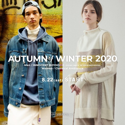 2020 AUTUMN & WINTER START!!