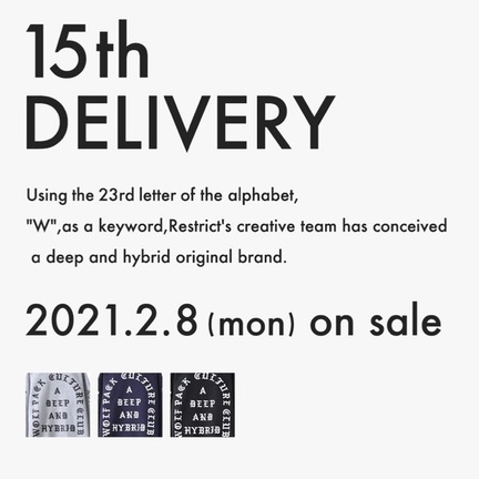 WP 「15th DELIVERY」本日発売