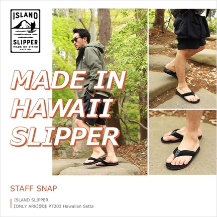 【ONLY ARK】ISLAND SLIPPER発売してます!