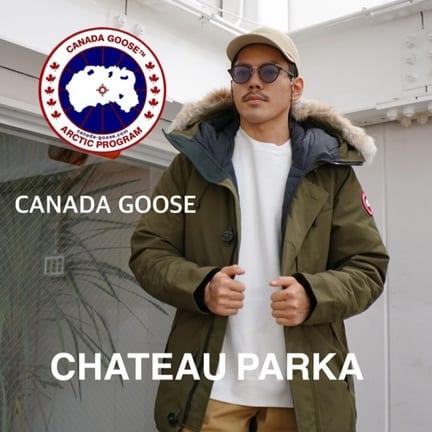 【CANADA GOOSE】シャトーご用意あります。