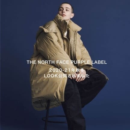 <THE NORTH FACE PURPLE LABEL>21AW/LOOK公開。