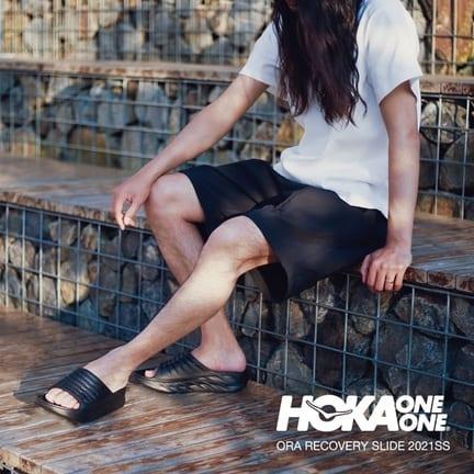 【HOKA ONE ONE】この夏にオススメなサンダル