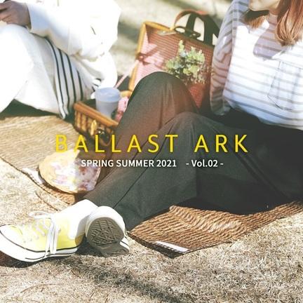 BALLAST ARKのコーディネート紹介。