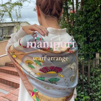 manipuri(マニプリ)のスカーフアレンジ