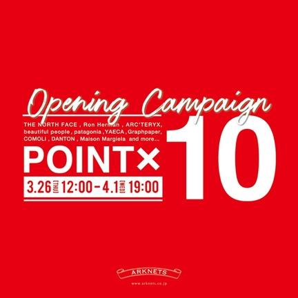 リニューアルオープンキャンペーン POINT×10
