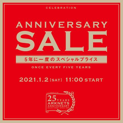 【ARKnets創業25周年】記念セール開催!