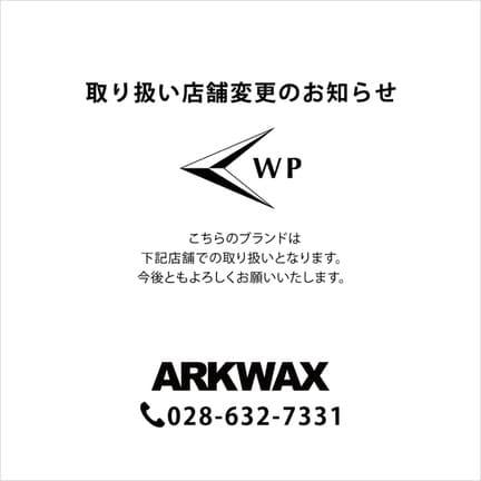 《 WP 》取り扱い店舗変更のお知らせ