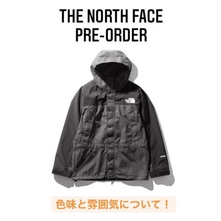 THE NORTH FACE 予約商品の色味や雰囲気について!