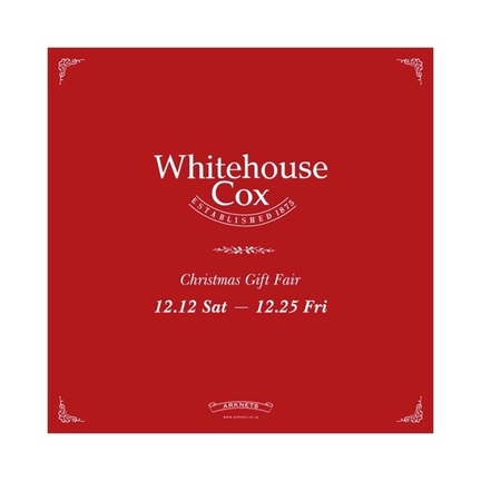 【Whitehouse Cox 】イベント。
