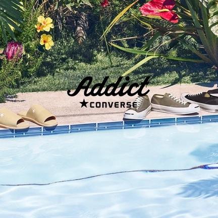 CONVERSE ADDICT 2021 新作 (コンバースアディクト)