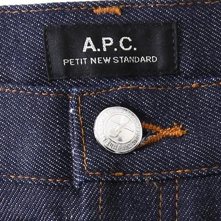 いいパンツ入りました。(A.P.C) APC