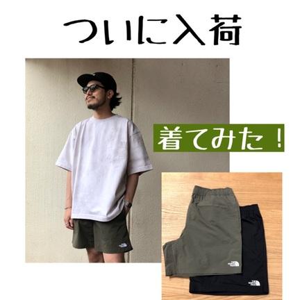 【ノースフェイス】Versatile Short - バーサタイルショーツ -