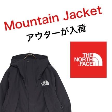 【THE NORTH FACE】マウンテンジャケット