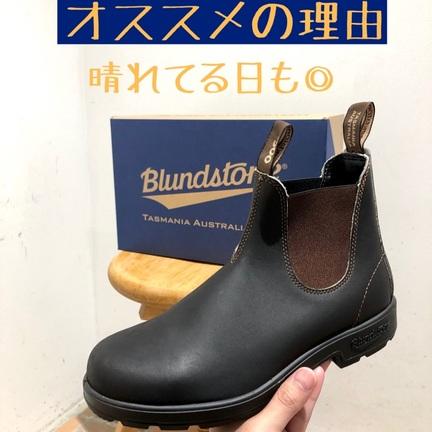 【Blund stone】雨・晴れ兼用 レインブーツ
