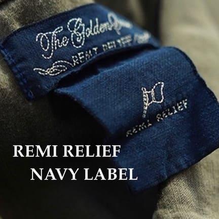 【REMI RELIEF NAVY LABEL】レミレリーフ ネイビーレーベルはじまりました
