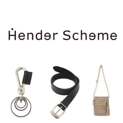 Hender Scheme のアレコレ