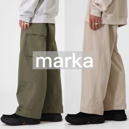 markaのパンツ -全ツッパしてみた-