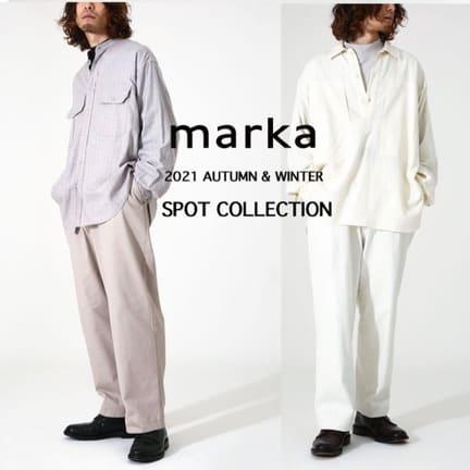 【marka】21AW SPOT COLLECTION 公開