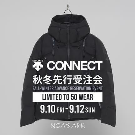 DESCENT CONNECT 水沢ダウン受注会開催
