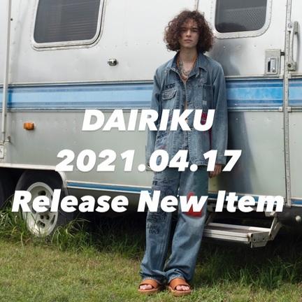 DAIRIKU 2021.04.17 Release