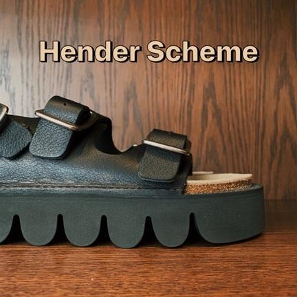 【Hender  Scheme】かまぼこソール特集