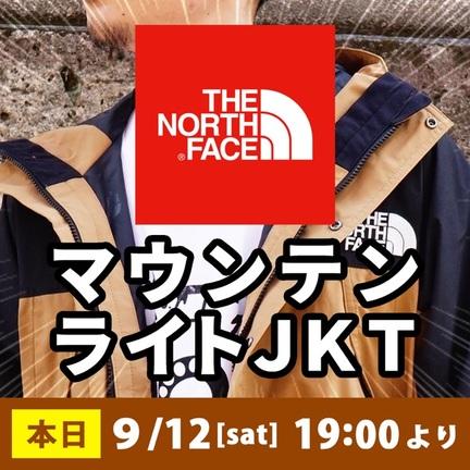 【再告知】ついに本日19:00発売!マウンテンライトJKT!