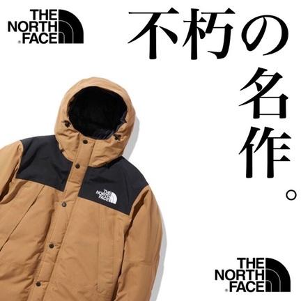 【TNF】冬最後の買い物。