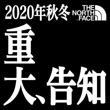 【重大告知】THE NORTH FACE 2020AW