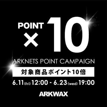 P×10開催致します!!