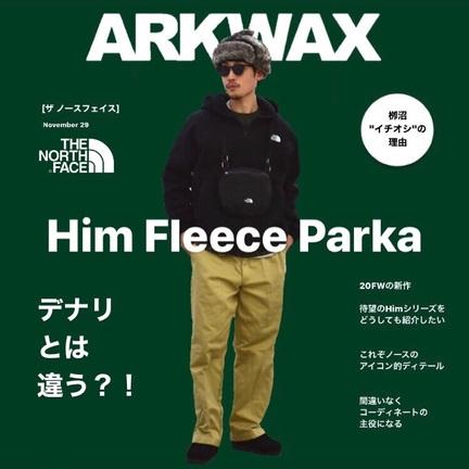【TNF】月刊ARKWAX 11月号
