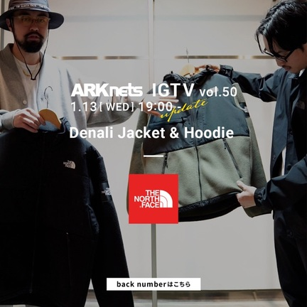 @arknets_official でIGTVが公開されました!